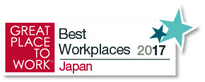 gptw_Japan_BestWorkplaces_2017_cmyk